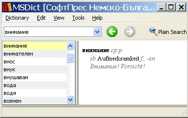 MSDict Bulgarian-German Dictionary Win Screenshot