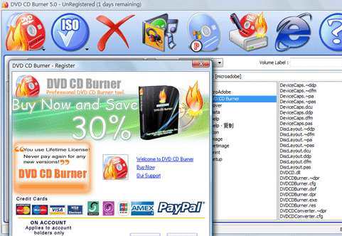 DVD CD Burner Screenshot