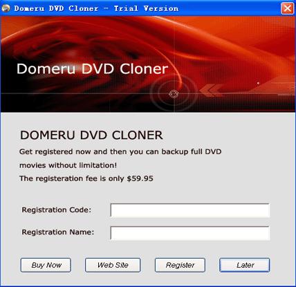 Domeru DVD Cloner Screenshot 1