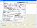 MainMedia Tiff Image & Fax ActiveX SDK 1