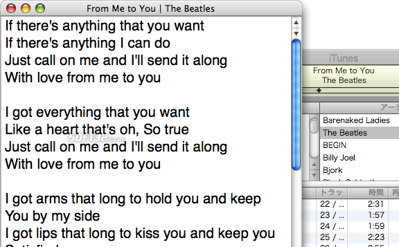 Lyrics Screenshot