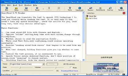SmartRead Screenshot 2