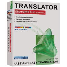 @promt Personal Translator GIANT PACK Screenshot
