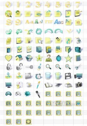 Yellow Icon Collection Screenshot 3