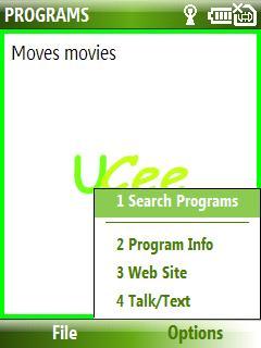 UCee Screenshot 1