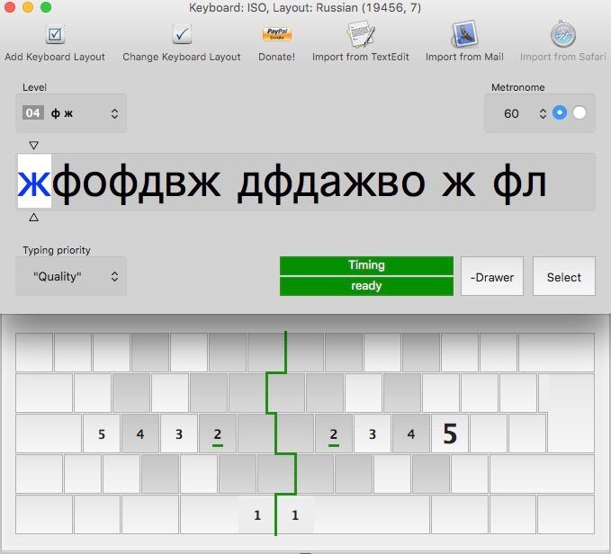 aTypeTrainer4Mac Screenshot 4
