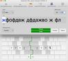 aTypeTrainer4Mac 4
