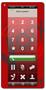 Voix Phone Mac 1