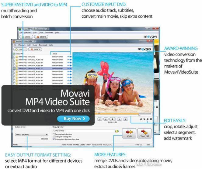 Movavi MP4 Video Suite Screenshot 2