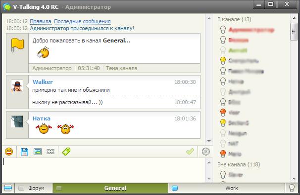 V-Talking Screenshot