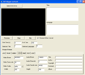 VISCOM DVD Ripper DVD Player ActiveX SDK Screenshot 1