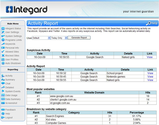 Integard Home Screenshot