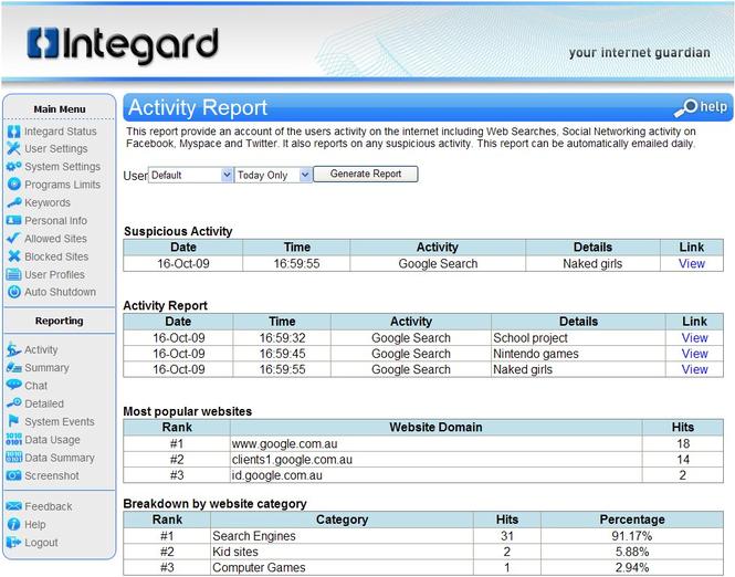 Integard Home Screenshot 1