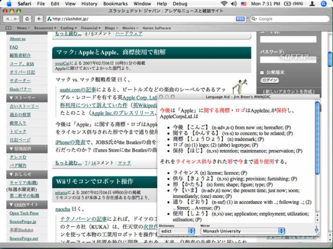 Language Aid Screenshot 1