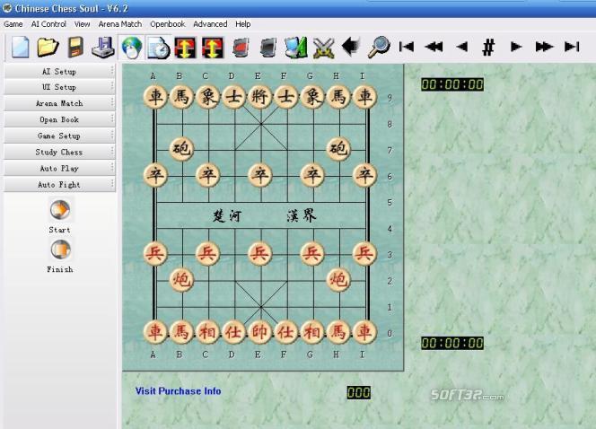 Chinese Chess Soul Screenshot 2
