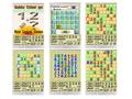 Sudoku Extend PPC 5 1
