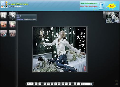 Flash Media Show (Standard) Screenshot