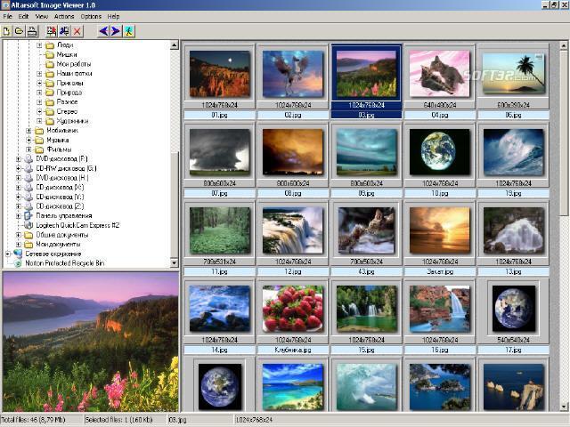 Altarsoft Image Viewer Screenshot 2