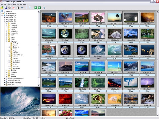 Altarsoft Image Viewer Screenshot
