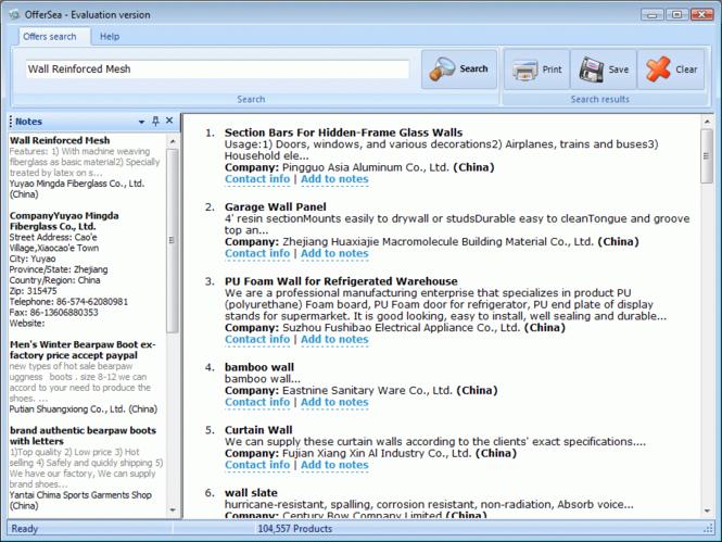 OfferSea Screenshot