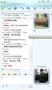 Windows Live Messenger Translator 1