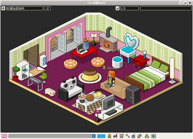 CaraQ Room Screenshot