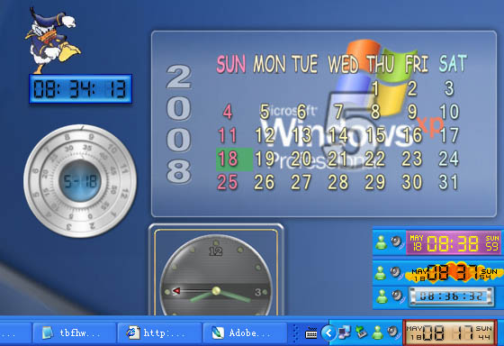 3D Tray Clock Ex. Screenshot 1