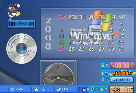 3D Tray Clock Ex. Screenshot
