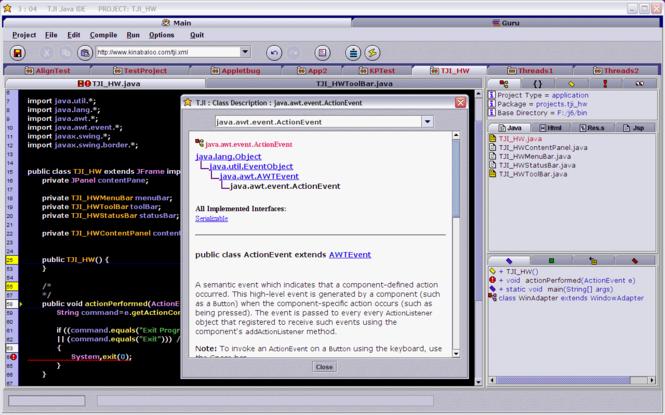 TJI Java IDE Screenshot 1
