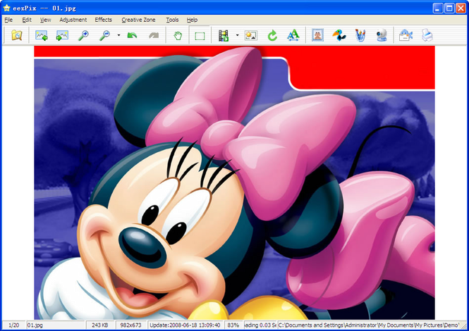 AnvSoft Photo Manager Screenshot 1