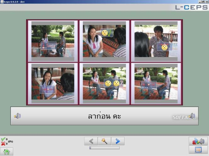 L-Ceps Personaltrainer Thai Screenshot 3