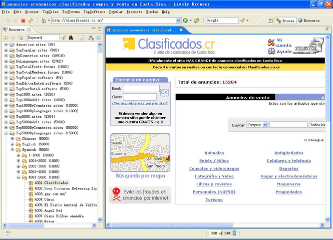 Lively Browser Basic Screenshot