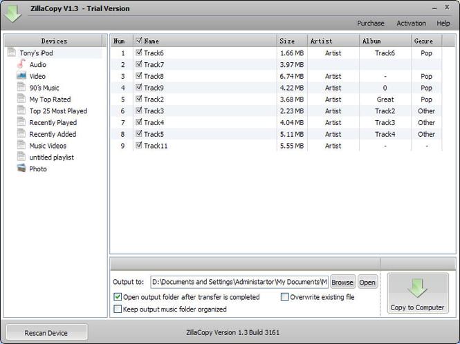 iPod to Computer Sender Screenshot