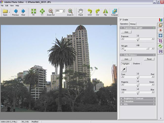 Adebis Photo Editor Screenshot 1
