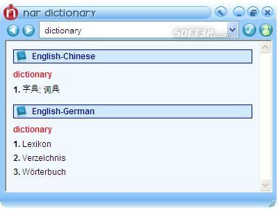 Nar Dictionary Screenshot 3