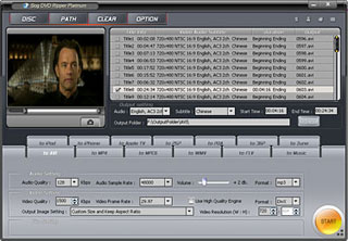 Sog DVD Ripper platinum Screenshot