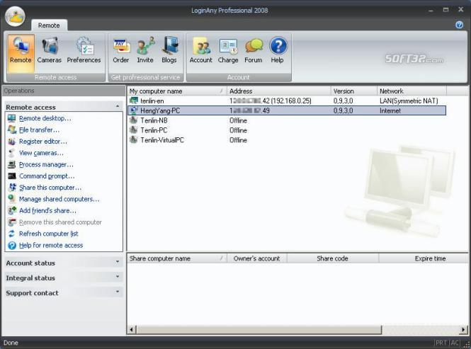 Loginany Professional Edition Screenshot