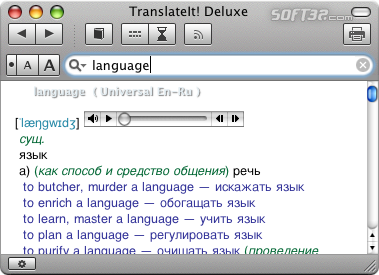 TranslateIt! - Multilingual Dictionary for Mac OS X Screenshot