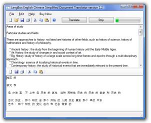 LangBox English to Chinese Cantonese Document Translator Screenshot 1