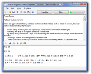 LangBox English to Hindi Document Translator Screenshot