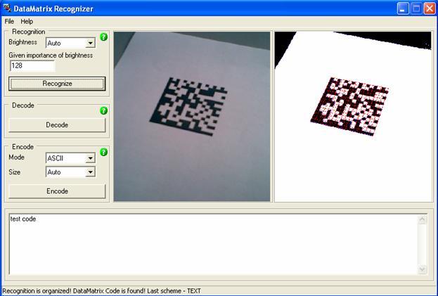 DataMatrix Recognizer Screenshot