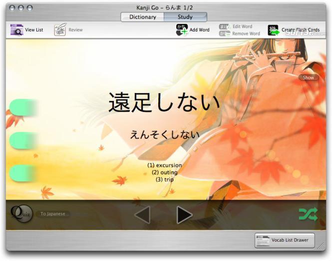 Kanji Go Screenshot