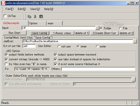 uuDeJava Screenshot 2