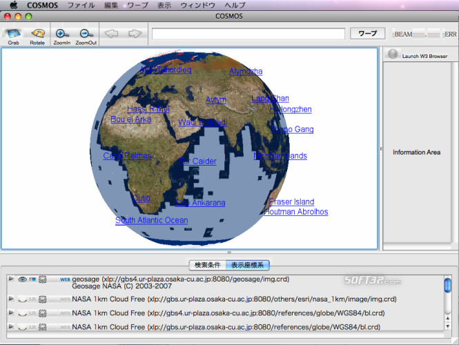 Cosmos Globalbase Browser Screenshot 1