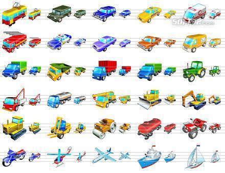 Standard Transport Icons Screenshot 2