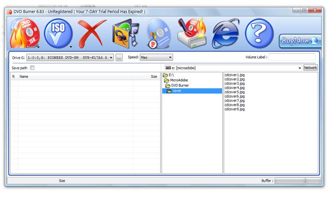 DVD Burner Screenshot