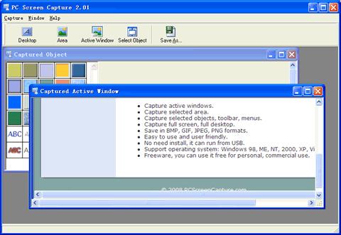 PC Screen Capture Screenshot 1