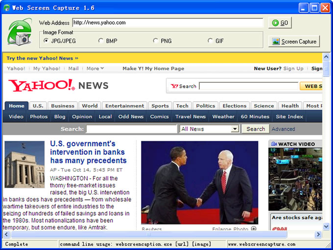 Web Screen Capture Screenshot