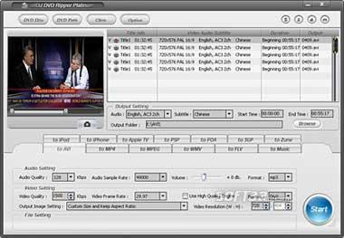 Alldj DVD Ripper Platinum Screenshot 2