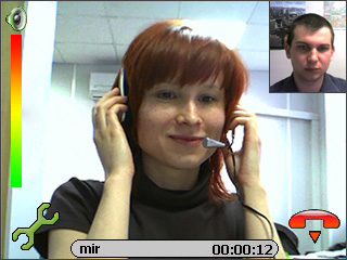 VZOmobile Video Chat Screenshot 1